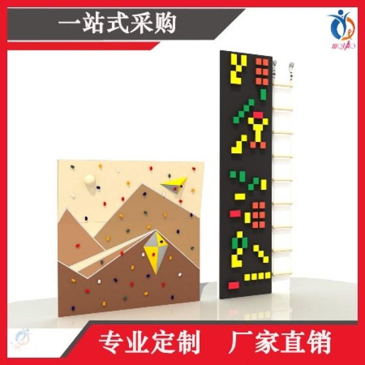 人造攀岩墙-上海聚巧