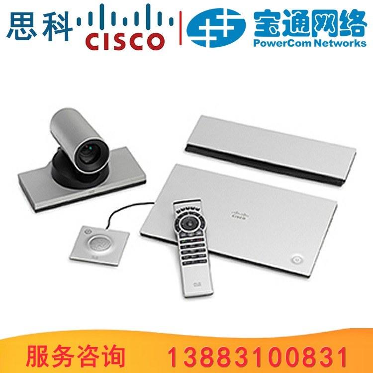 重庆视频会议设备 思科Cisco TelePresence QuickSet SX20 视频会议系统
