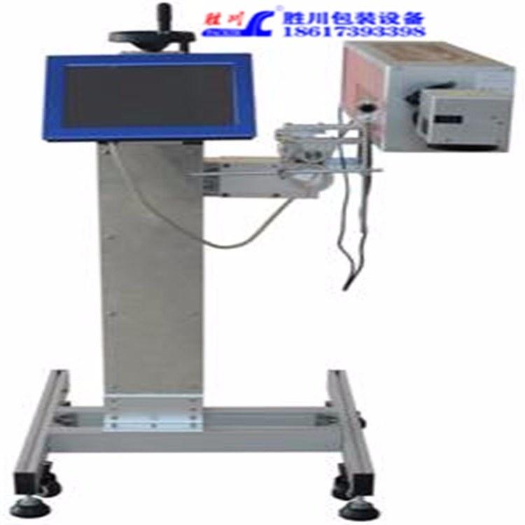 S1210D型激光打码机