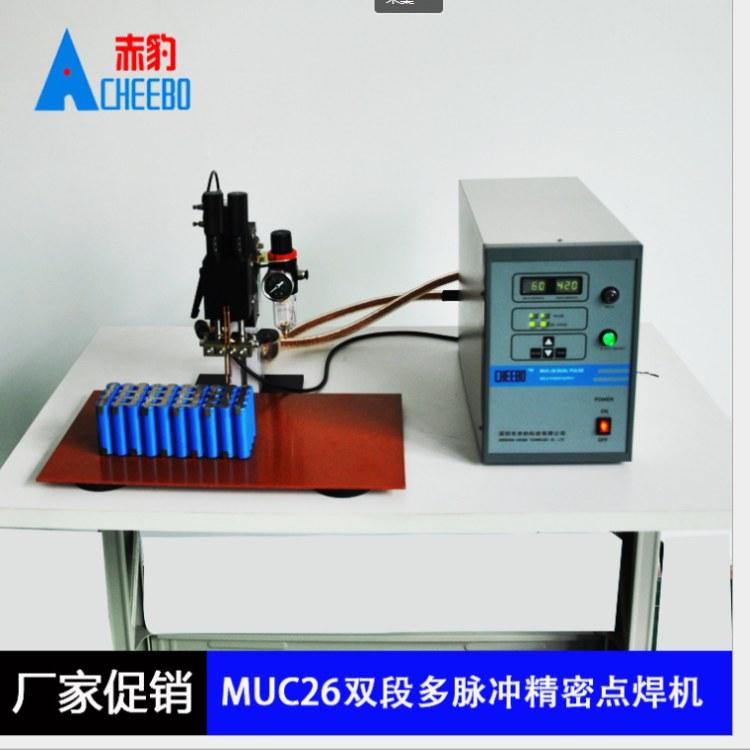 赤豹锂电池点焊机大单体聚合物点焊机脉冲式电池焊接设备