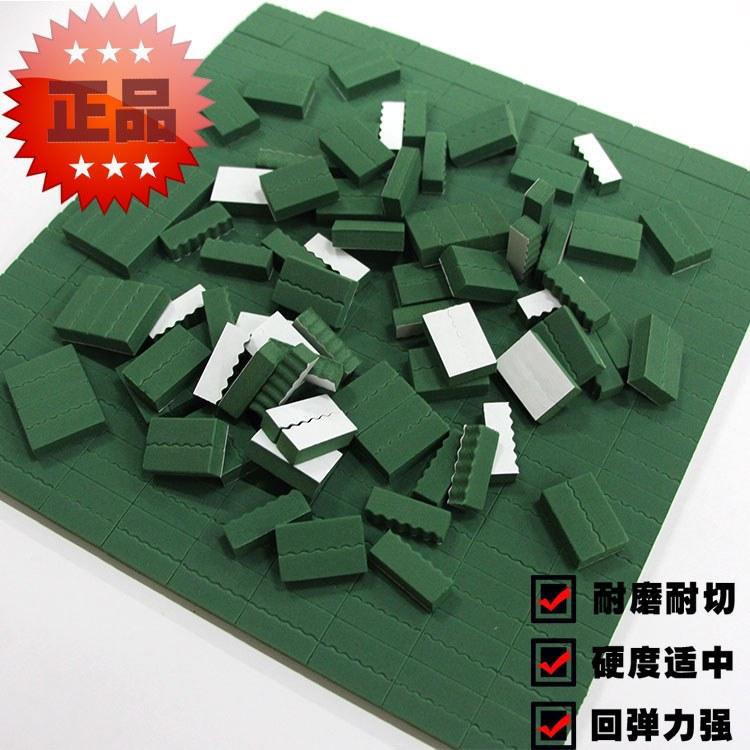 亿泰耐磨绿色海绵条 自粘海绵 致密刀模耗材刀版弹垫彩色刀模弹垫 现货