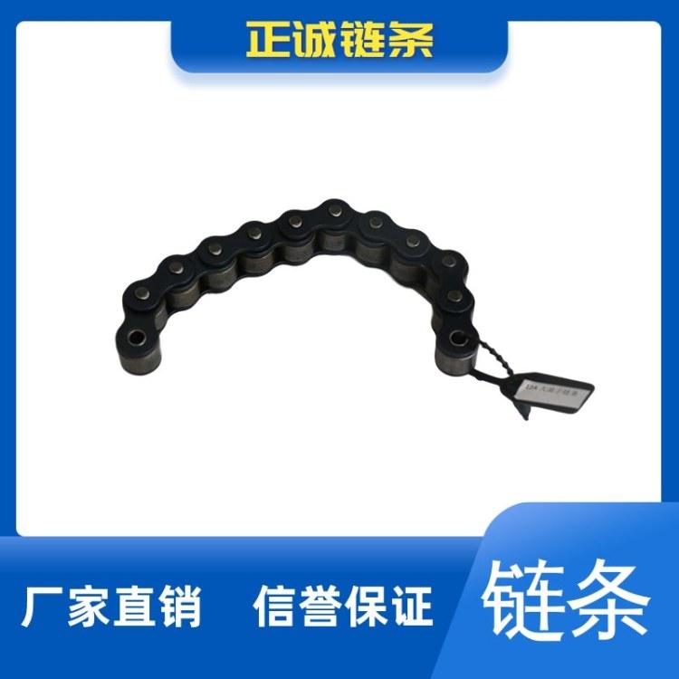 宁津正诚 单节距双排链条 标准非标链条 支持定制