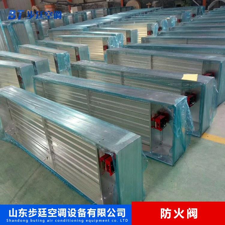 大量供應鍍鋅板風閥 正壓送風口含面板 耐高溫電動風閥