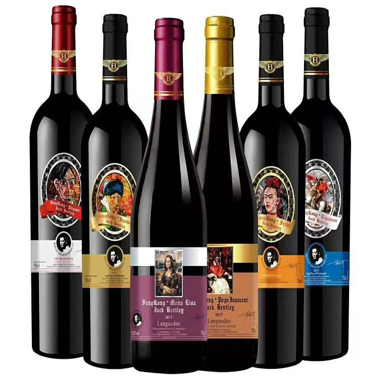 宾利爵卡毕加索拼贴画干红葡萄酒 法国宾利集团荣誉出品