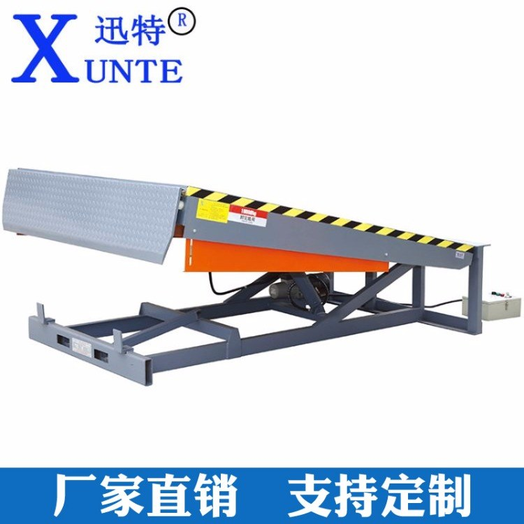 厂家直销登车桥 固定式液压登车桥苏州迅特