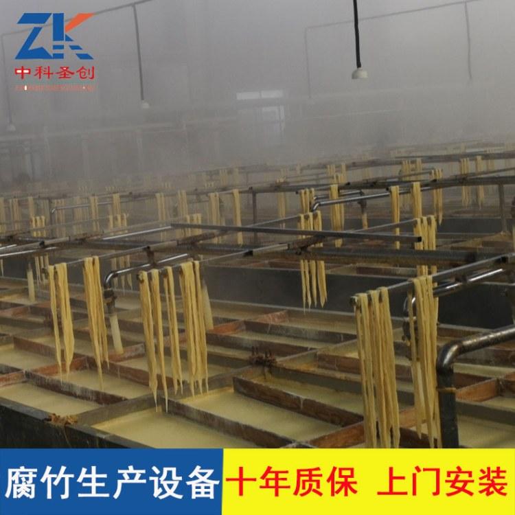 小型腐竹机生产线设备 许昌腐竹机厂家可定做