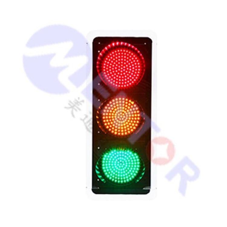 四川美通厂家直销-道路交通信号灯-300LED红绿灯-机动车信号灯