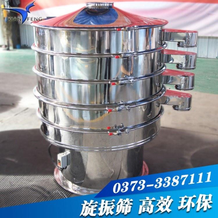 厂家供应物料多层分级旋转振动筛选机 食品化工行业用振动筛分设备
