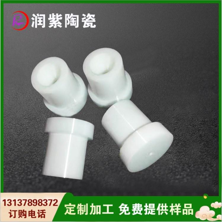 供应氧化锆防腐蚀陶瓷喷枪头陶瓷喷嘴 高压陶瓷喷嘴