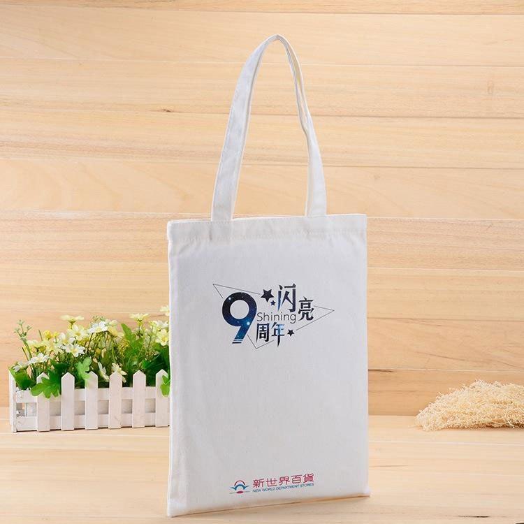 赛德龙 棉布袋订制 四川创意印花棉布袋定制 手提环保广告帆布袋