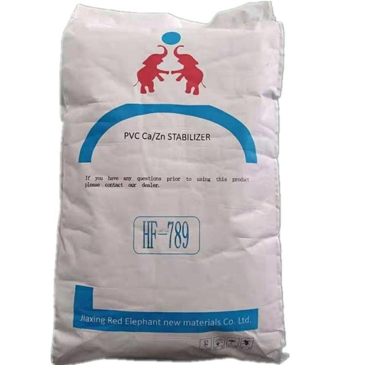PVC稳定剂HF-789 PG皮革中层稳定剂HF-789 皮革稳定剂HF-789 环保型稳定剂供应商
