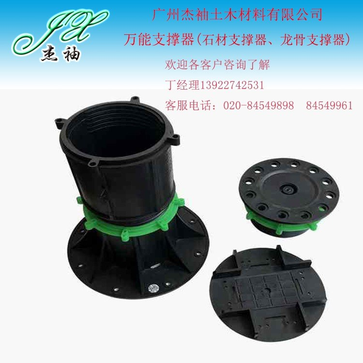 水景石材支撑器龙骨支撑器-广州现货直销一手货源
