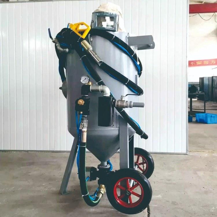 小型铸件喷砂机 环保喷砂机 移动式喷砂机