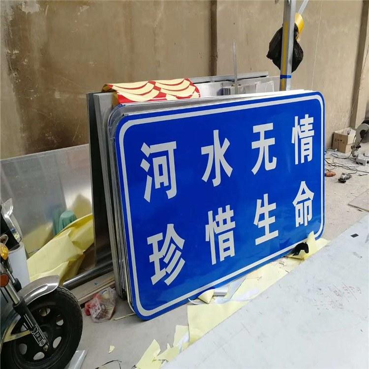 道路交通安全标示牌,专业道路交通标志牌生产厂家 恒则远