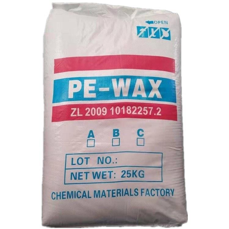 PVC润滑剂PE蜡 WPC地板润滑剂PE蜡 PVC发泡润滑剂 墙板润滑剂PE蜡粉