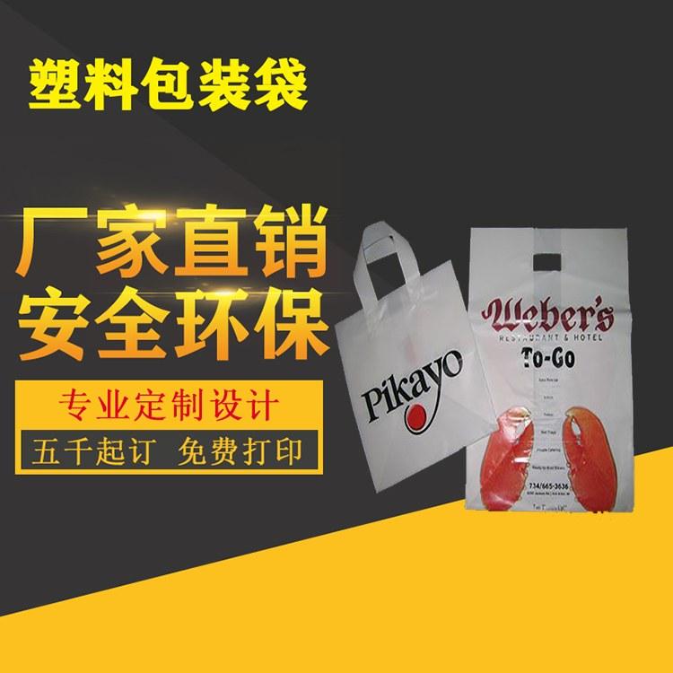 包装塑料袋厂家 食品包装塑料袋批发 厂家直销 可印logo 中茂塑业