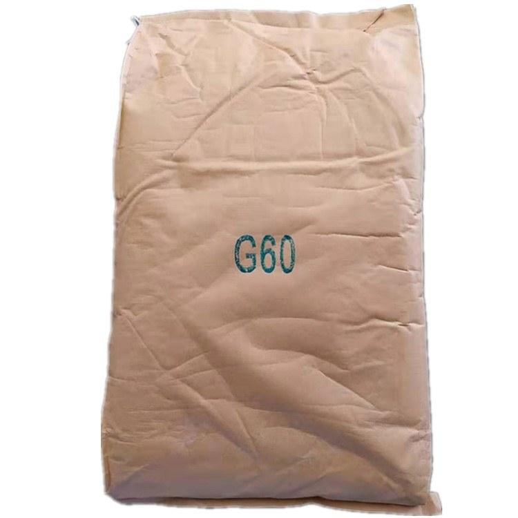 PVC内润滑剂G60 PVC发泡产品 润滑剂供应商生产厂家