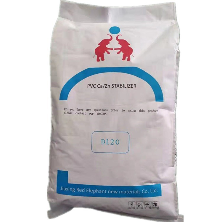 PVC管材环保稳定剂DL20 稳定剂供应商生产厂家