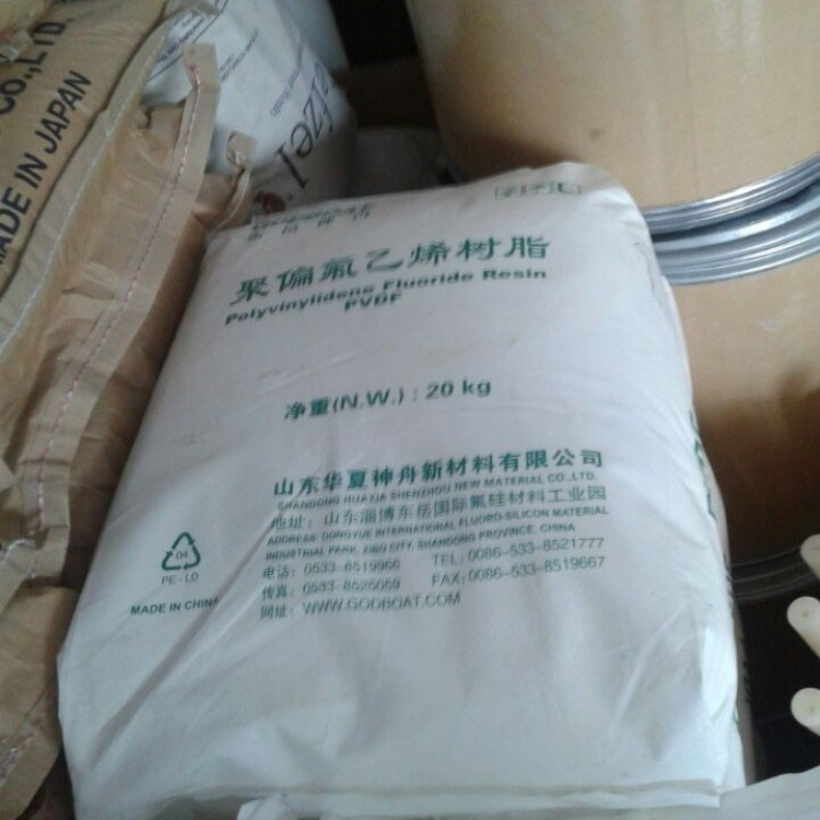 PVDF 山东东岳神舟 DS201 均聚粉料涂覆级 氟碳