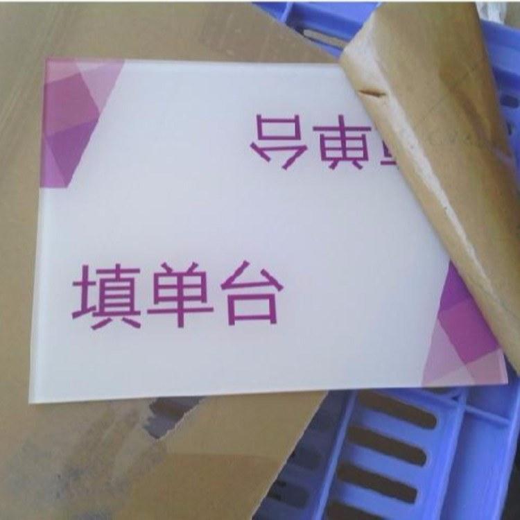 供應 uv打印 亞克力打印 亞克力 pvc 瓷磚 平面都可以打印
