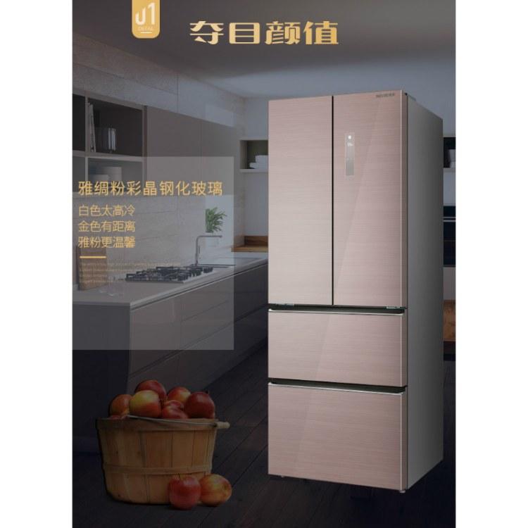 美菱362升 变频多门冰箱 风冷无霜 对开门玻璃面板 四门家用电冰箱 BCD-362WPB