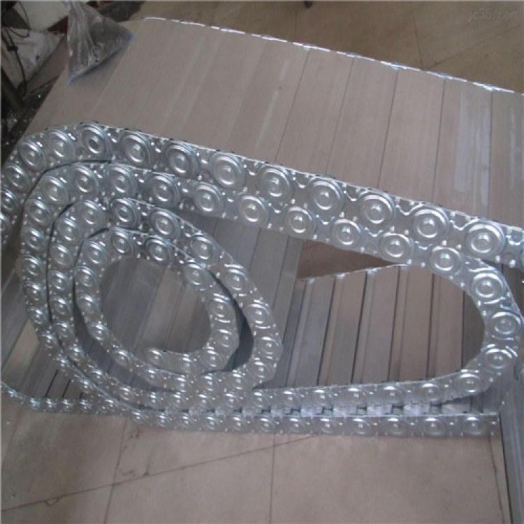 供应大型钢铝拖链  耐磨钢铝拖链 质优价廉,厂家直销
