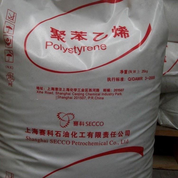 食品接触GPPS台湾台化GP5250