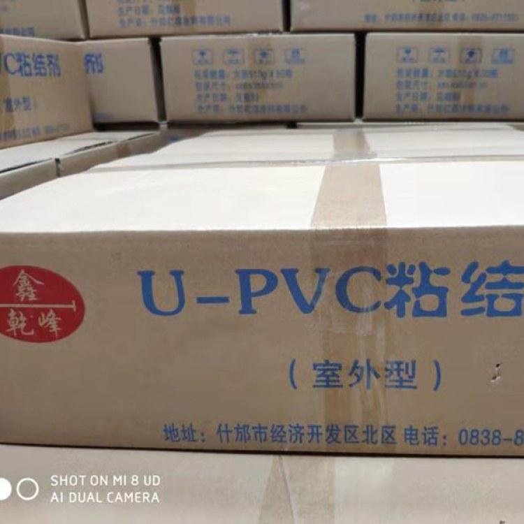 成都货源供应 给水管道硬质胶合剂ABS强力胶粘剂 乾峰U-PVC粘接剂价格
