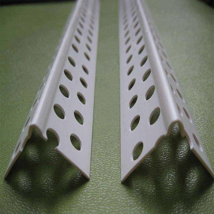 建筑專用陰陽角 PVC陰陽角線 陰陽角 華韻供應
