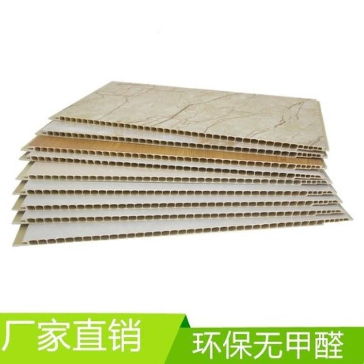 石塑墙板_石塑集成墙板400*7 厂家直销价格优惠