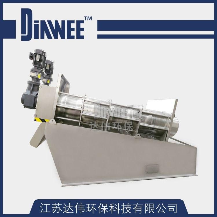 达伟环保 叠螺式污泥压滤机 叠螺污泥脱水设备 叠螺压滤机 厂家