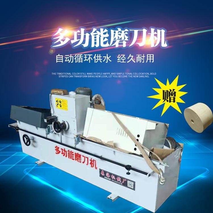 厂家新款大型 电磁磨刀机 精密研磨机 数控吸盘式磨刀机产地