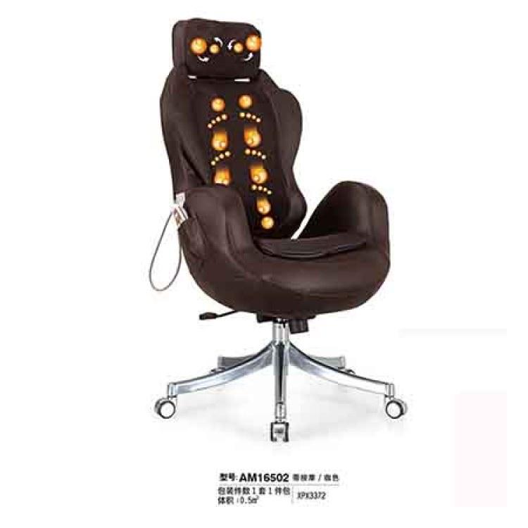 家用保健全自动 按摩椅 厂家直销 舒适椅 放松躺椅 多种款式
