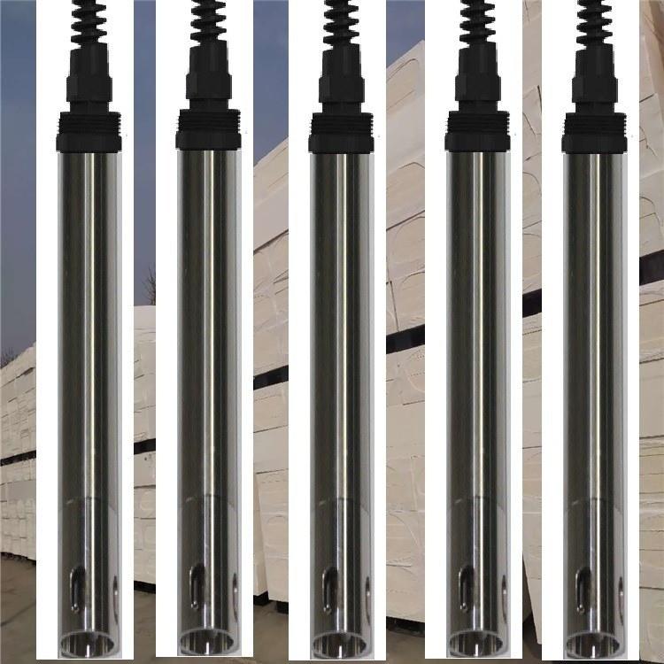上海质晶 供应 臭氧数字传感器 水中溶解臭氧传感器 优质到位 品质之选