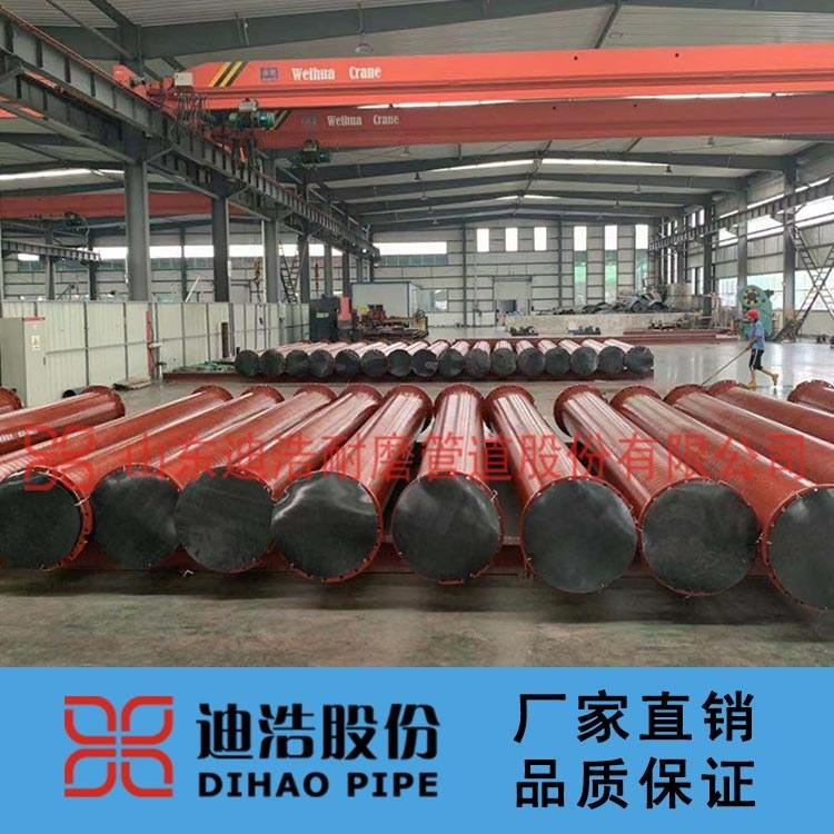迪浩耐磨管道专业生产超高分子量聚乙烯钢塑复合管