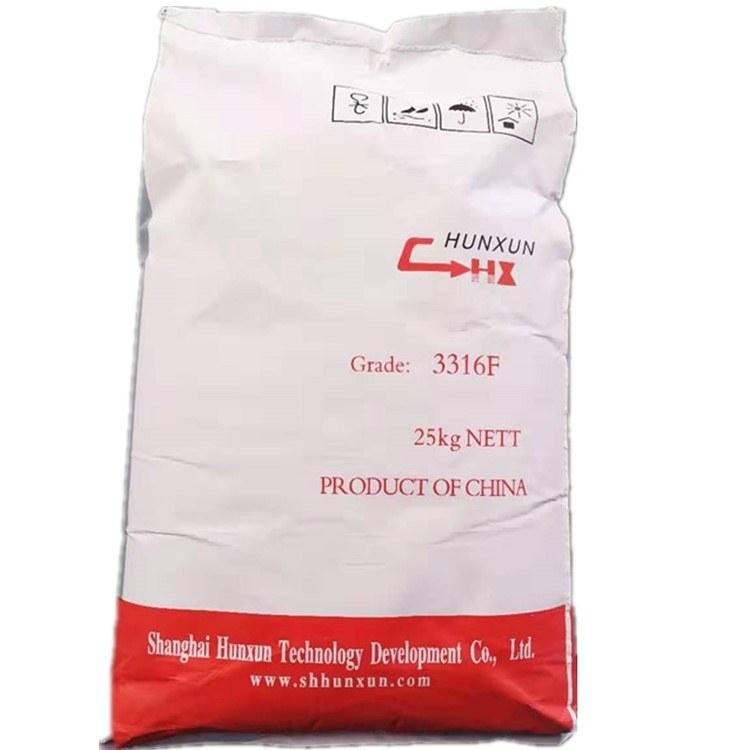 PVC增塑润滑剂3316F 板材专用增塑剂3316F WPC地板增塑剂3316 国产增塑剂供应商