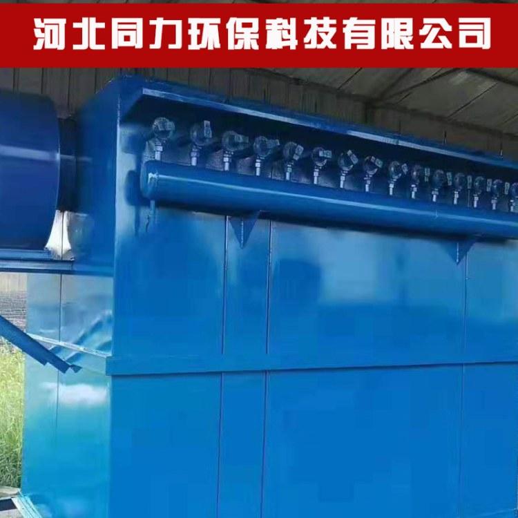 河北同力锅炉除尘器厂家直销旋风除尘器