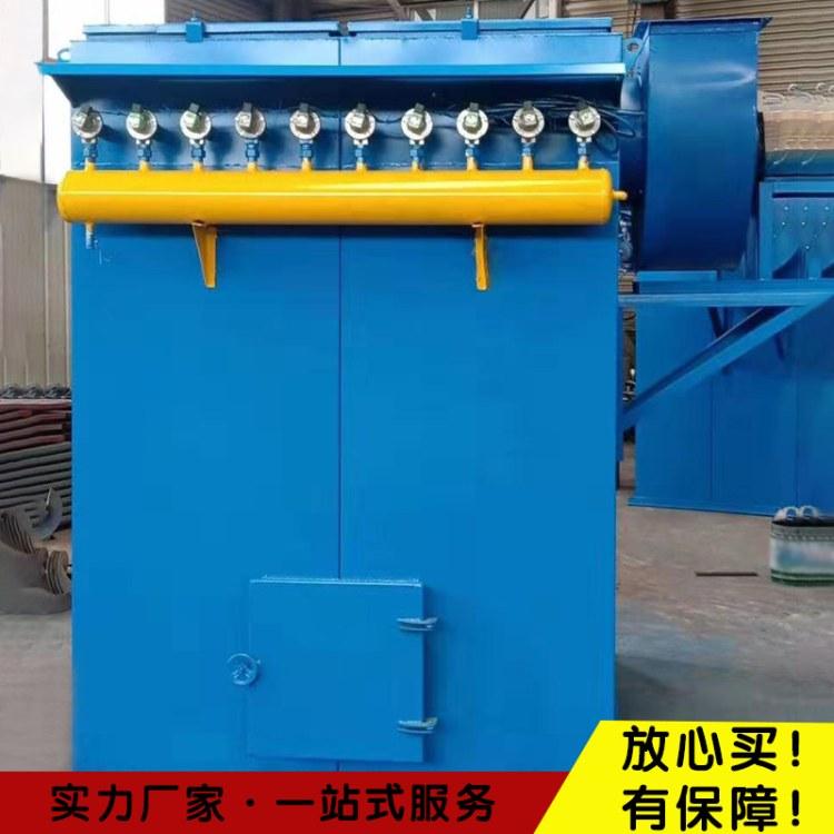 河北同力-环保设计制造安装-单机除尘器行业除尘器厂家直销 专业生产 支持定制