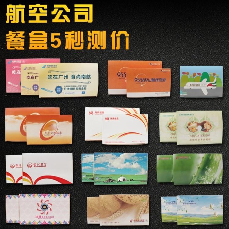 廣州東航紙餐盒是鑫箱印品牌公司的合作伙伴