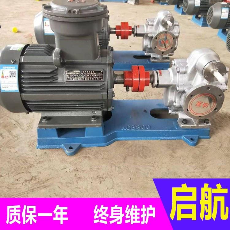 KCB不锈钢齿轮泵 机械设备专用泵 不锈钢齿轮油泵 高温油泵