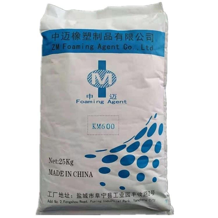 AC发泡剂KM-600  环保型发泡剂 白发泡KM-600 发泡剂生产厂家