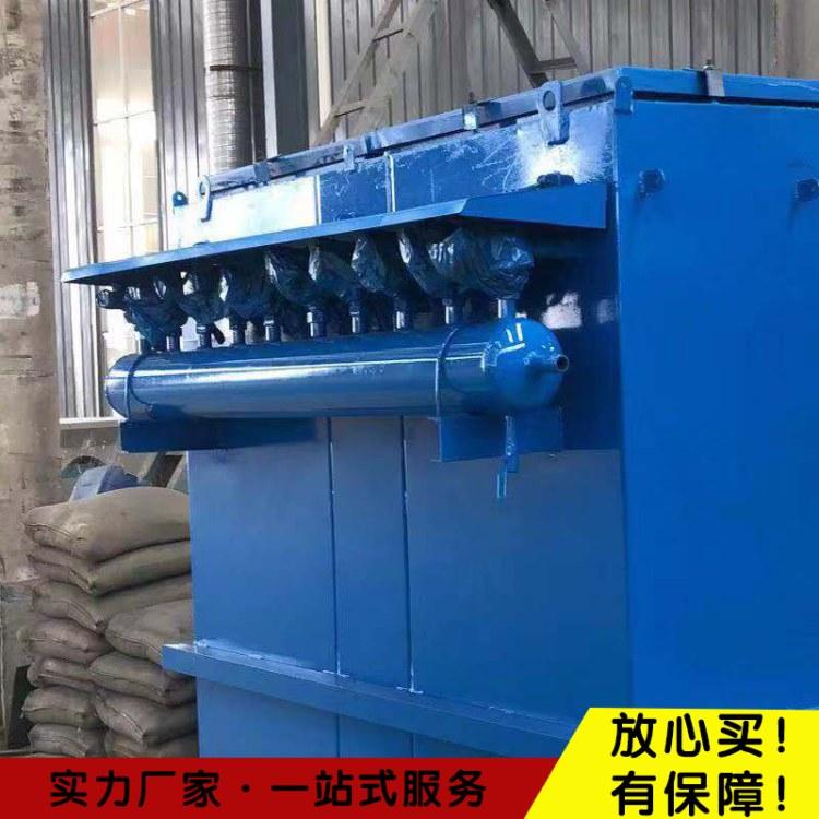 河北同力锅炉除尘器定做除尘器湿式除尘器