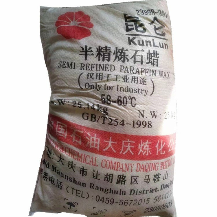PVC潤滑劑石蠟-石蠟供應商 環保型潤滑劑