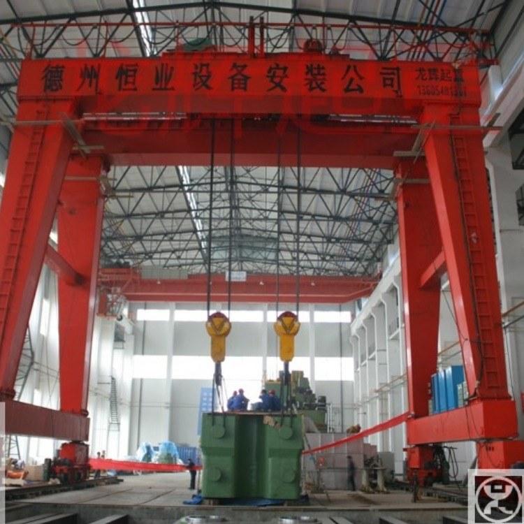 山东众人名牌 龙门式起重机 行车 行吊 航车 智能工厂 专注品质