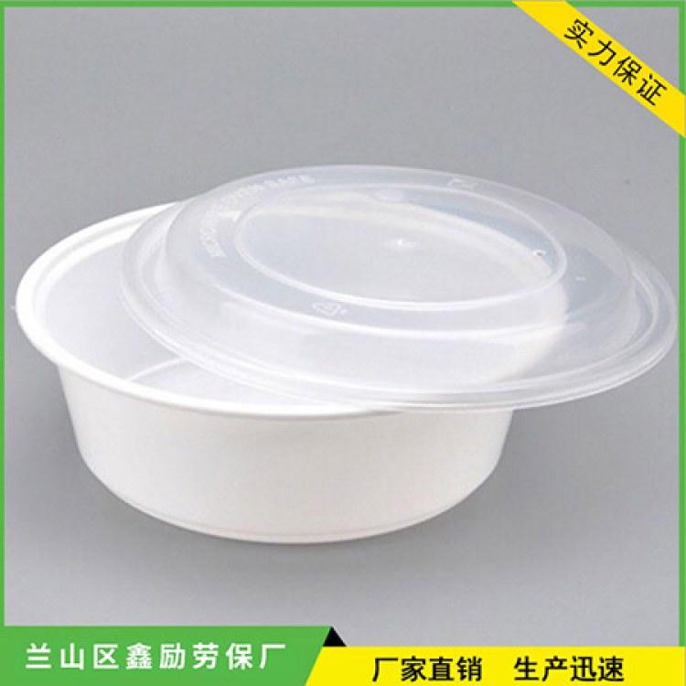 销售一次性打包圆碗 快餐盒 PP打包盒可微波炉加热 加厚带盖公司