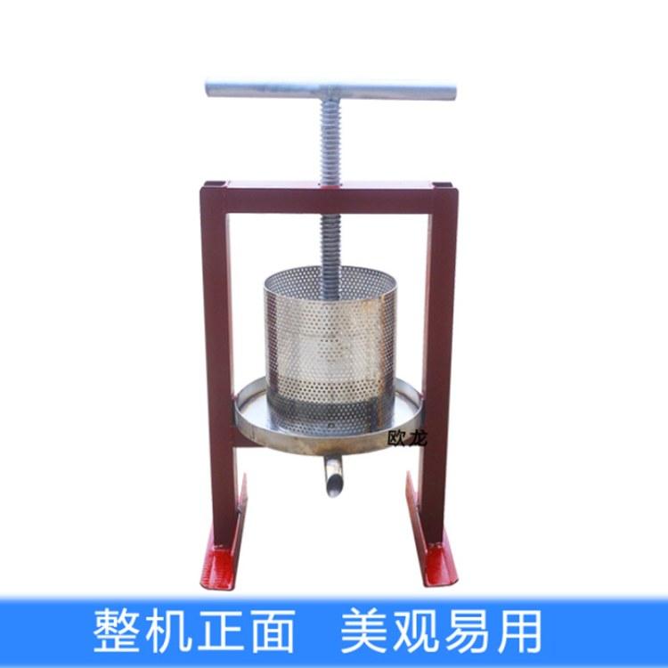 长沙欧龙 优质供应家用手动不锈钢榨油机 压油机小型家用 葡萄蜂蜜水果猪油渣压饼机压榨机