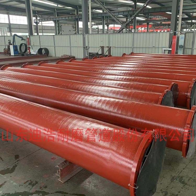 钢衬塑管道 钢衬超高分子量聚乙烯复合管