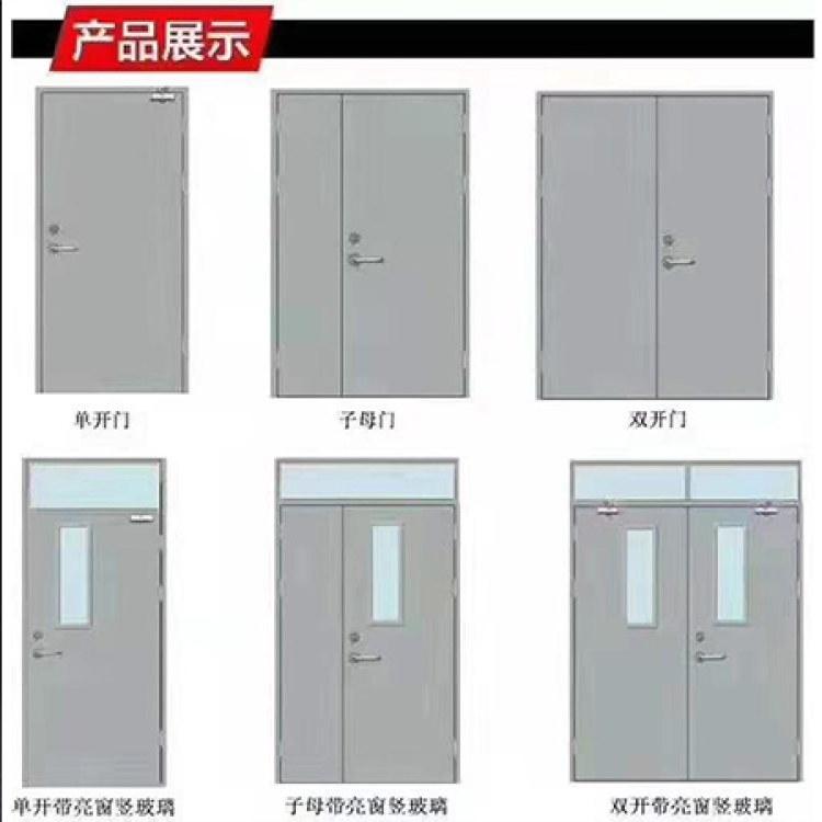 重庆钢质防火门 子母带玻璃钢制防火门 就选龙辰门业