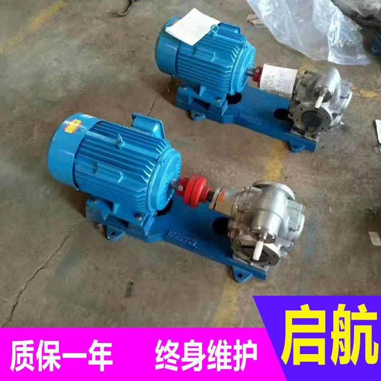 厂家直销不锈钢齿轮泵 kcb齿轮泵 耐高温泵 机油柴油泵