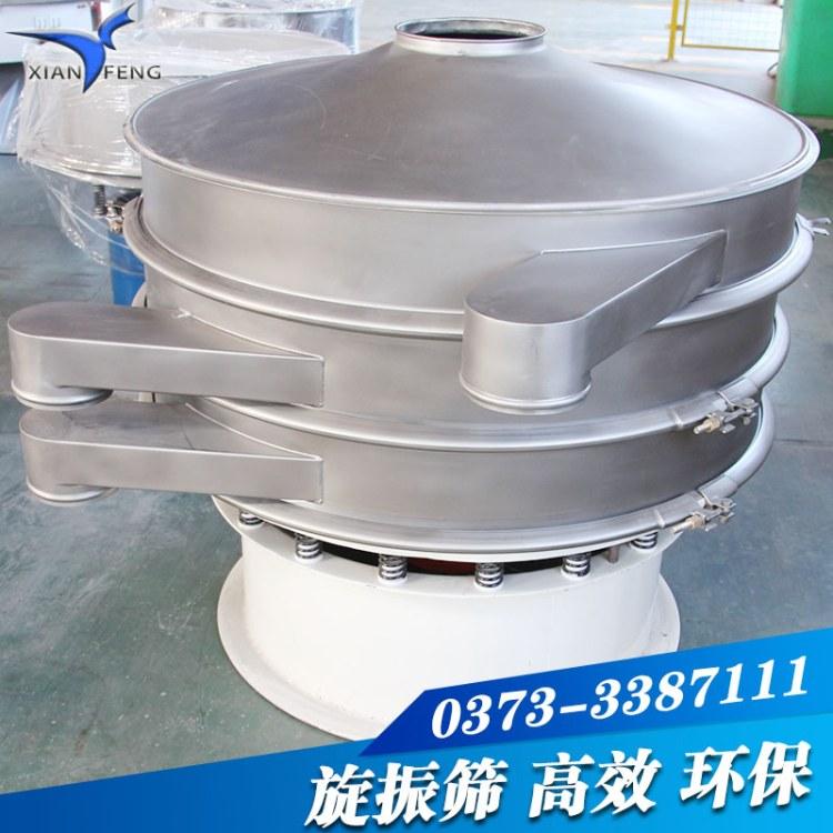 碳钢振动筛 精细筛分设备 金铜粉振动筛 冶金行业专用旋振筛